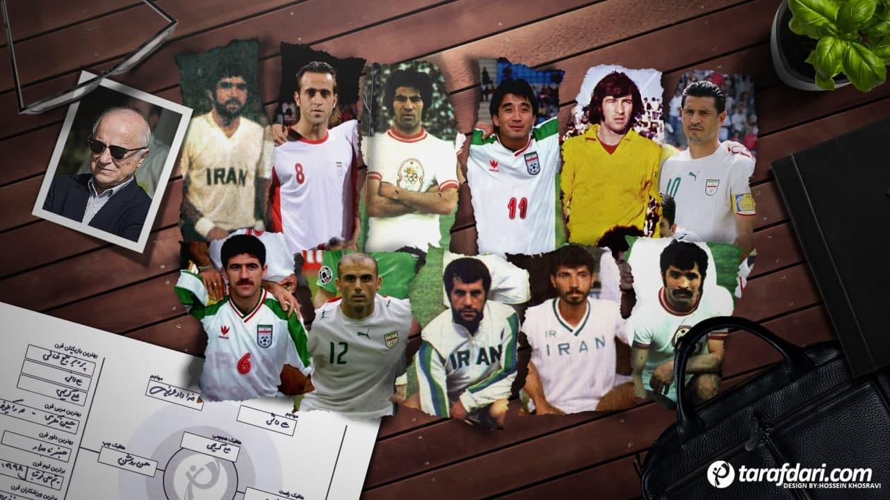 فوتبال ایران / فدراسیون