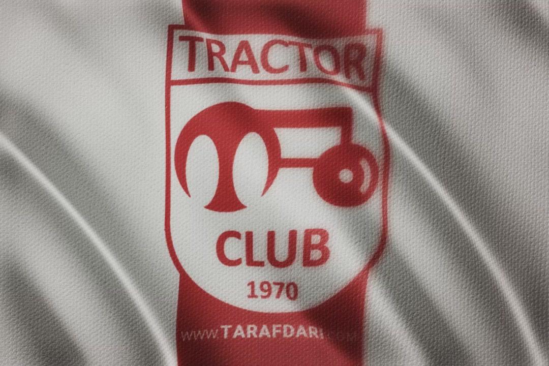تراکتور