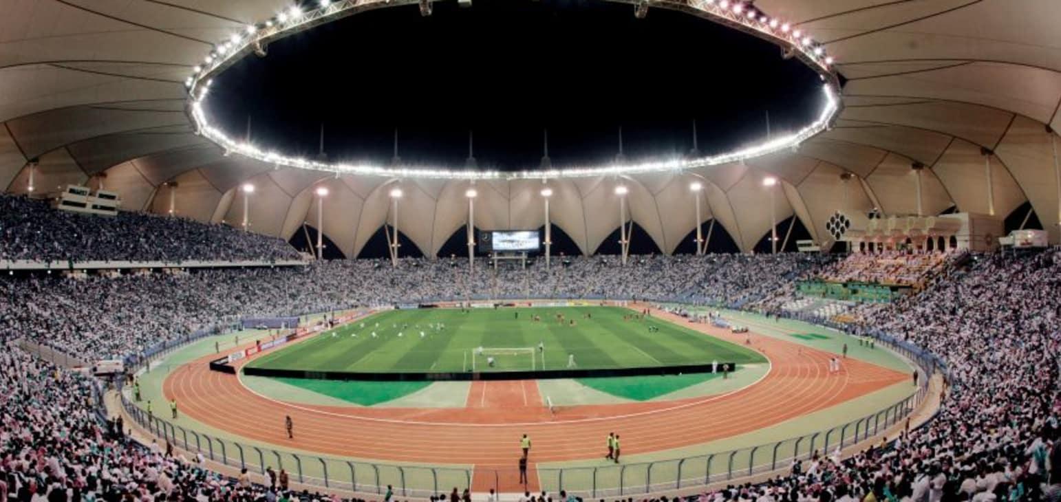 ورزشگاه ملک فهد
